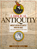 biblical-antiquity